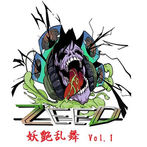 ZEED-disc,3